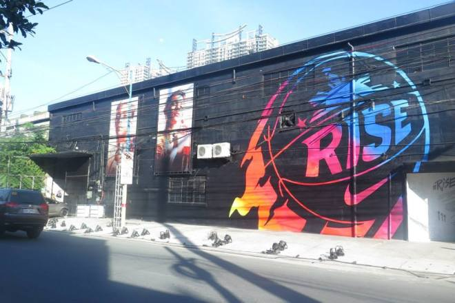 Golds Gym Sheridan becomes Nike's House of Rise